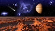Judgment Day on Mars? NASA expert snubs claim