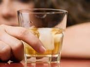 هكذا تخدع شركات الخمور جمهورها حول السرطان