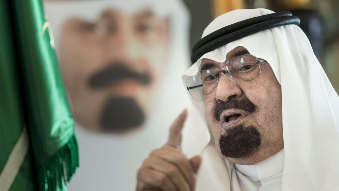 خادم الحرمين الملك عبدالله بن عبدالعزيز ال سعود