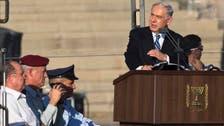 عباس حماس کے ساتھ اتحاد ختم کریں: اسرائیلی وزیر اعظم
