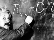 """دراسة جديدة تنسف نظرية """"آينشتاين"""" عن سرعة الضوء"""