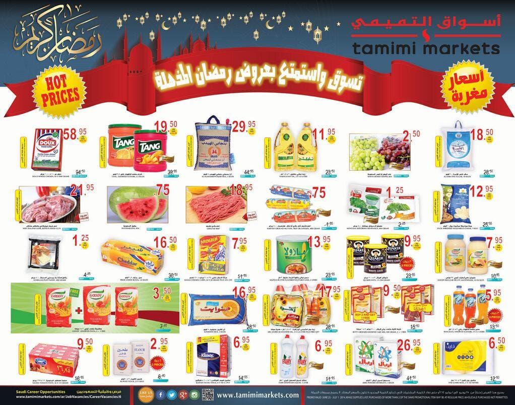 Saudi Tamimi Markets Twitter