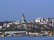 صربيا تتجه لتحويل عاصمتها مركزا سياحيا بأموال خليجية
