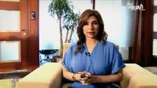 """""""العربية"""" تتابع مواقع التواصل برمضان من """"على الكنبة"""""""