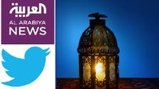 Twitter, Al Arabiya partner in Ramadan to provide worldwide Iftar times