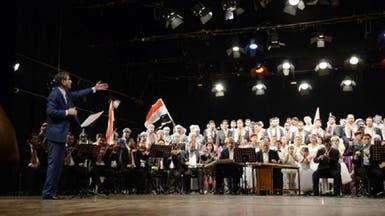 """""""داعش"""" ينعش سوق الأغاني الوطنية مجدداً في العراق"""