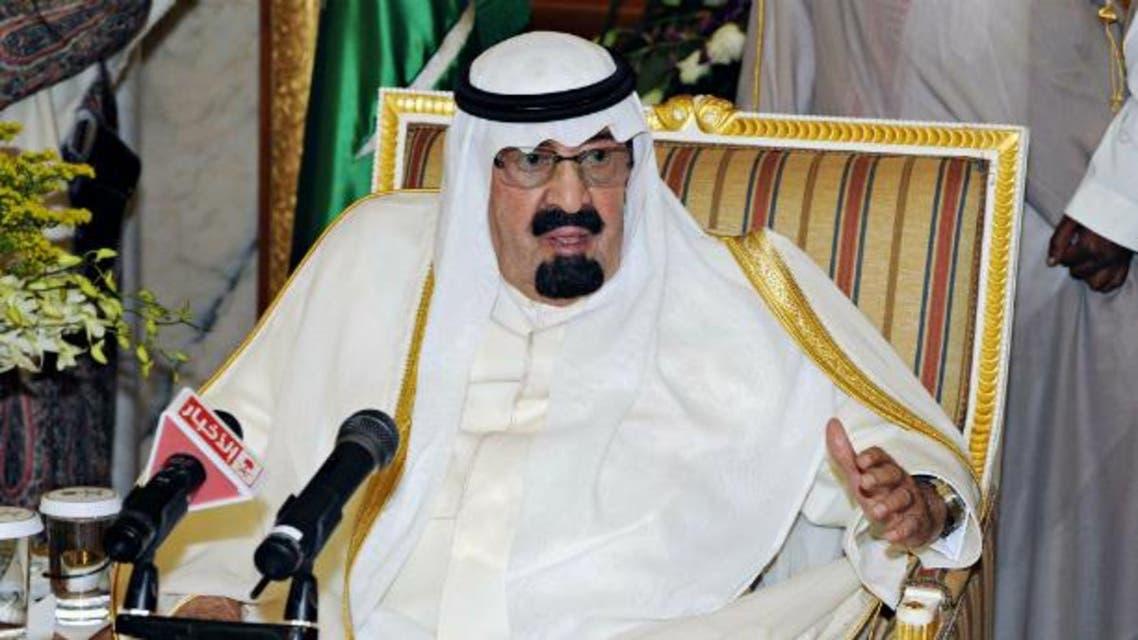 Saudi king (File photo Reuters)