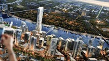 UAE-based company to invest in Belgrade river zone