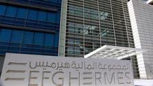 هيرمس المصرية تبيع أصولا في بريطانيا بـ600 مليون دولار