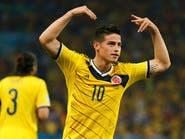 مدرب كولومبيا: رودريغيز افتقد المساندة في ريال مدريد