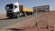 عودة العاملين الأجانب لمحطة غاز إن اميناس الجزائرية