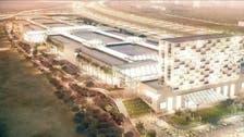 تحالف سعودي كويتي لتطوير وتشغيل المراكز التجارية