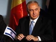 نتنياهو: مستعدون لتوسيع العملية العسكرية البرية