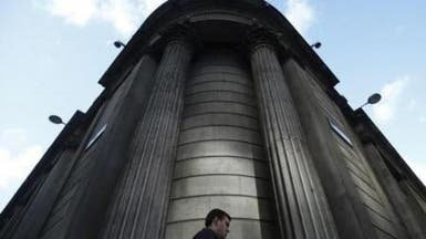 بنك إنجلترا: لسنا قريبين من الفائدة السالبة