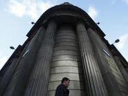 الاقتصاد البريطاني يتراجع 10% عن مستويات ما قبل كورونا