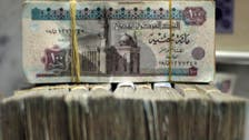 Egyptian cabinet cuts deficit in revised budget plan