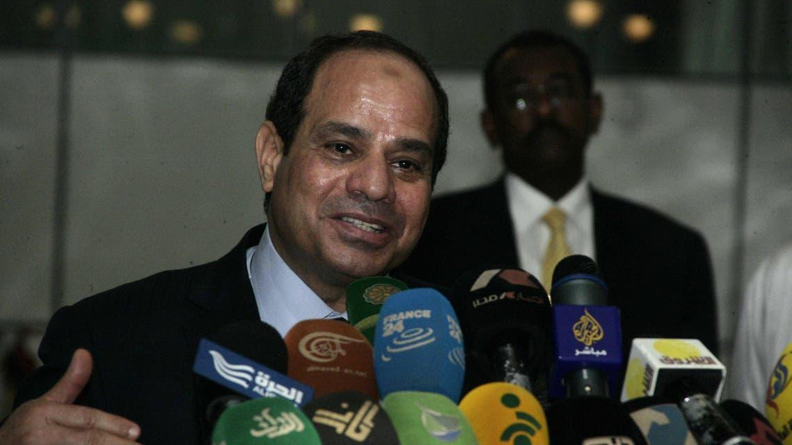 Egypt Sisi AFP