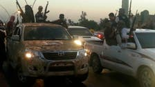 ISIS jihadists declare 'Islamic caliphate'