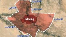 کیا دارلحکومت کا 'دفاعی حصار' بغداد بچا لے گا؟