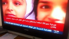 Syria TV reports 100-year-old event as breaking news