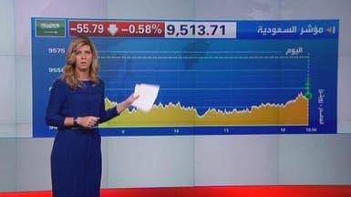 الأحمر يغطي شاشات الأسواق الخليجية بتداولات متواضعة