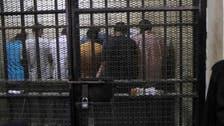 بدء محاكمة 12 متهما مصريا بالتحرش في التحرير
