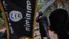 دولتِ اسلامی عراق وشام نے اسلامی خلافت قائم کر دی