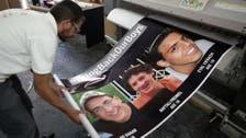 اغوا شدہ تین اسرائیلی لڑکوں کی لاشیں برآمد