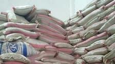 """""""التجارة"""" تتلف أكثر من 20 ألف سلعة غذائية فاسدة"""