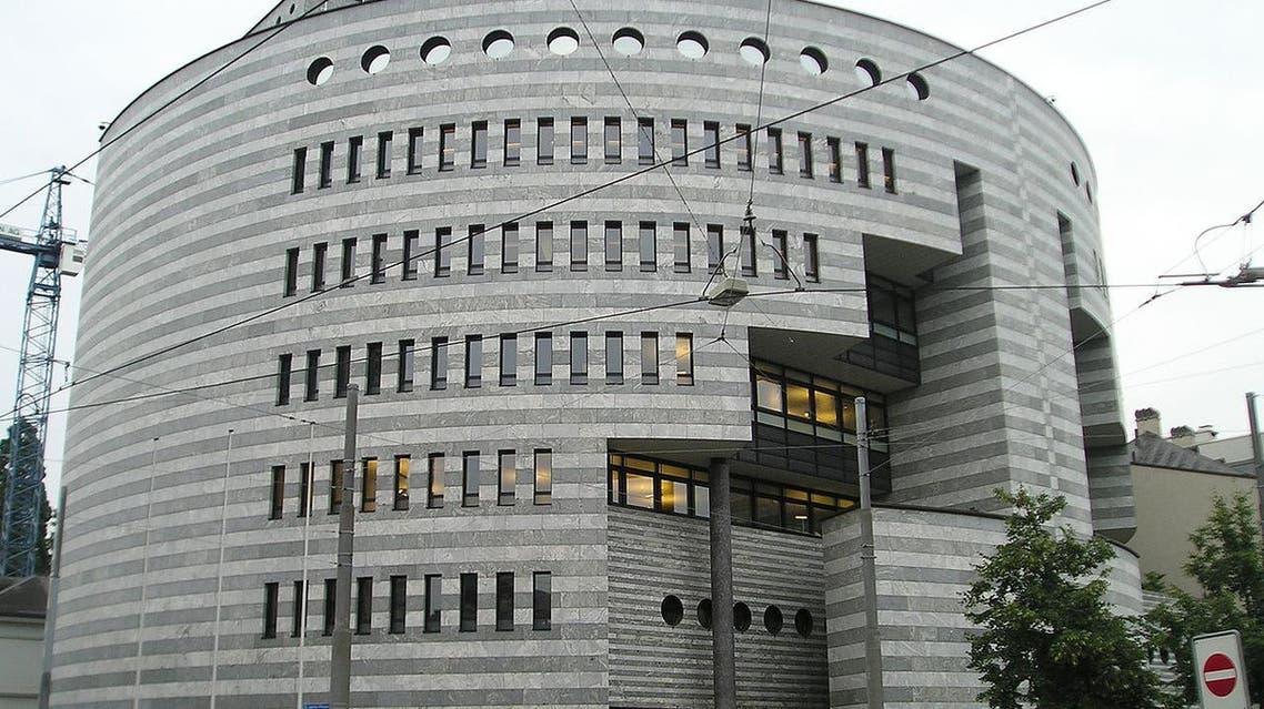 بنك التسويات الدولي