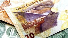 Qatar injects $6.9 bln in one month to offset the outflow of deposits