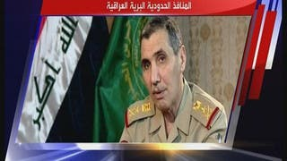 المنافذ الحدودية البرية العراقية مع سوريا والأردن
