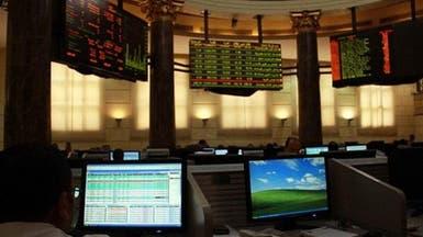 بورصة مصر تفقد ألف نقطة وتخسر 35 مليار جنيه في 11 جلسة
