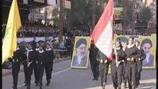 حزب اللہ کی عراق کے اہل تشیع کو اسلحہ، رقوم کی فراہمی