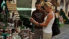 Moroccan government plans to increase Argan oil production