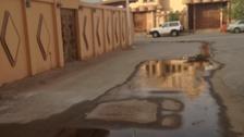مياه القصيم ترصد أكثر من 4 آلاف مخالفة