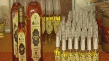 Special Mission: Is Argan oil running out?