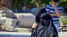 French burqa ban upheld by European court