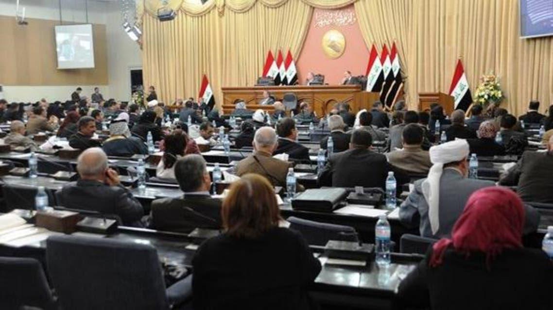 البرلمان العراقي للحدث
