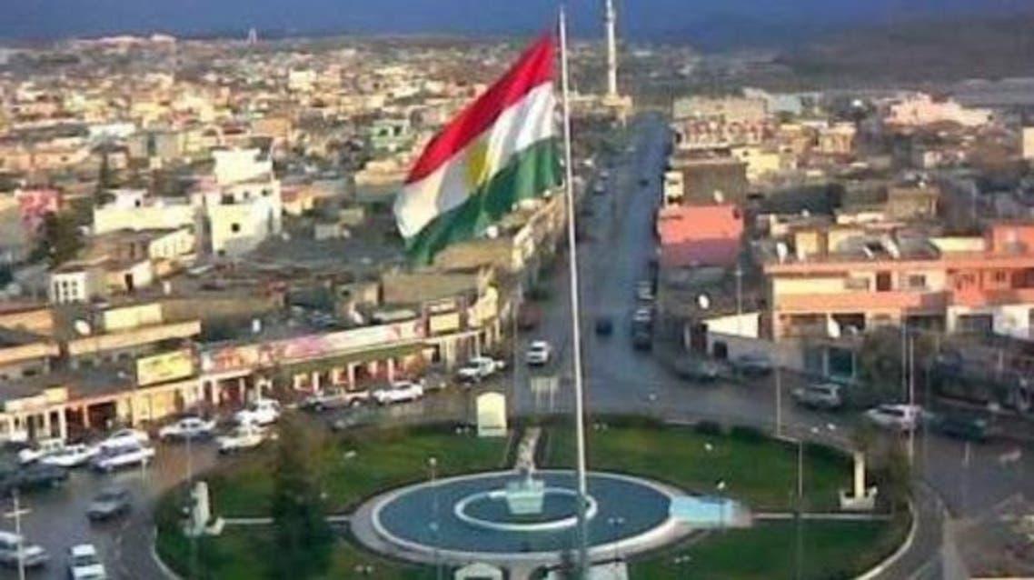پرچم کردستان