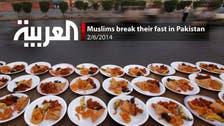 Muslims break their fast in Pakistan