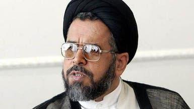 """الأمن الإيراني: اعتقال 130 بتهمة الانتماء لـ""""داعش"""""""