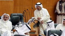 Kuwait opposition leader held 'for insulting judges'