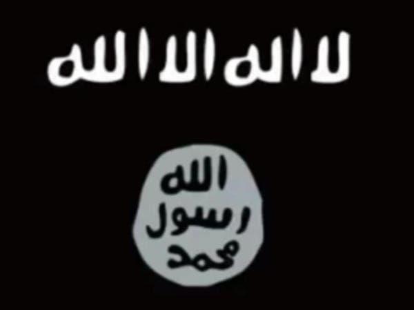 """البغدادي يدعو للهجرة إلى دولة """"داعش"""" ويبشر بفتح روما"""