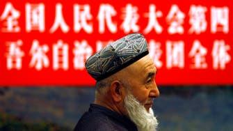 China bans Ramadan fast in Xinjiang region