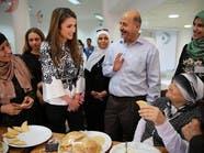 الملكة رانيا تمضي يوماً رمضانياً مع مسني دار عجزة
