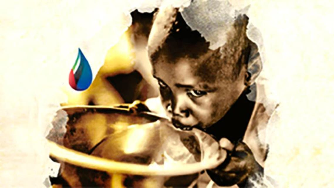 water aid pic