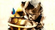 Al Arabiya News supports UAE Water Aid, here is how you can help: