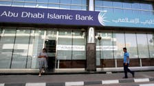 Islamic banking rebrands in attempt to go mainstream