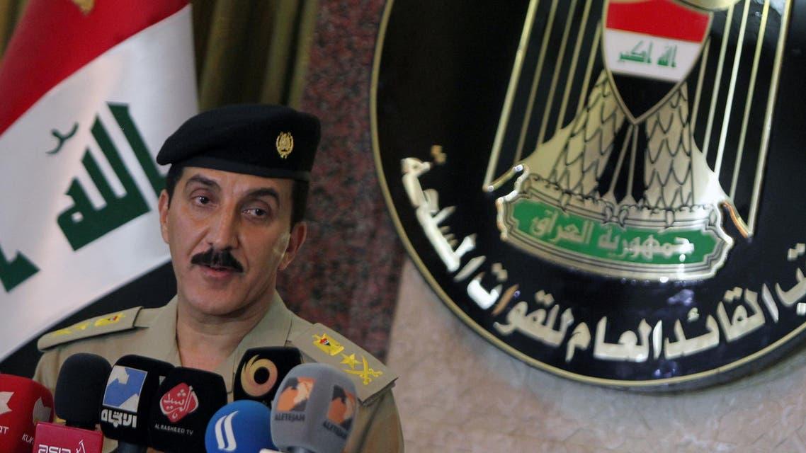 iraq atta AFP